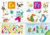 Английская азбука с заданиями