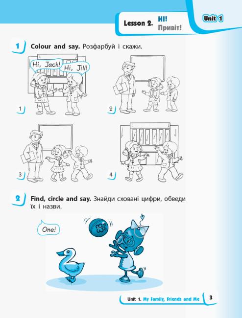 НУШ Англійська мова. 1 клас. Робочий зошит із прописами (до підруч. «Англійська мова. 1 клас. Start Up!»)