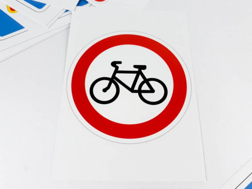 НУШ Комплект карток. Дорожні знаки А5