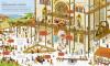 Велика ілюстрована книга про давнину