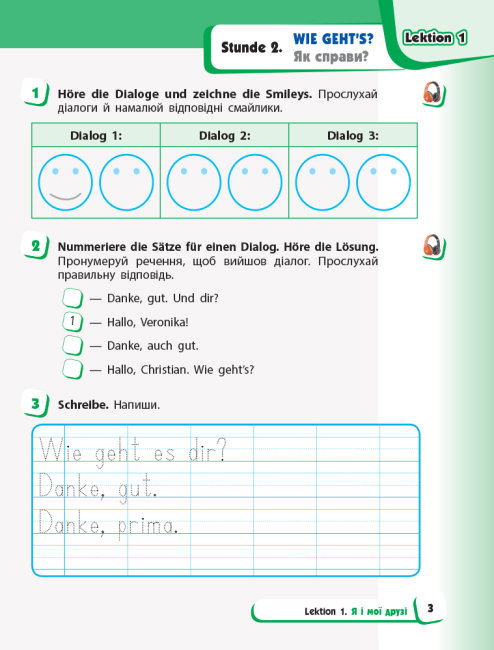 НУШ Німецька мова. 2 клас. Робочий зошит до підручника «Німецька мова. 2 клас. Deutsch lernen ist super!»