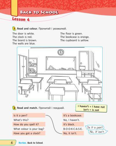 НУШ Англійська мова. 2 клас. Робочий зошит (до підруч. Г. Пухти, Ґ. Ґернґроса, П. Льюіс-Джонса)