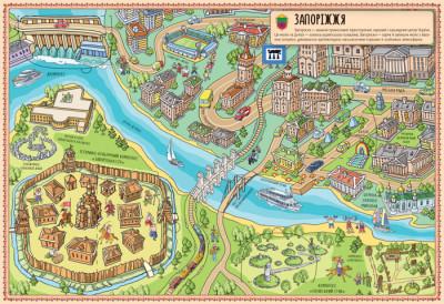 Міста України. Книга-подорож