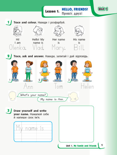 НУШ Англійська мова. 2 клас. Робочий зошит (до підручника «Англійська мова. 2 клас. Start Up!»)