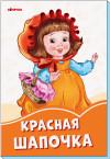 Комплект 2. Оранжевые книги