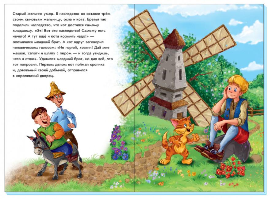 Комплект 4. Оранжевые книги