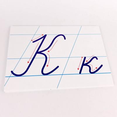 НУШ Картки великі А5. Українська абетка прописна