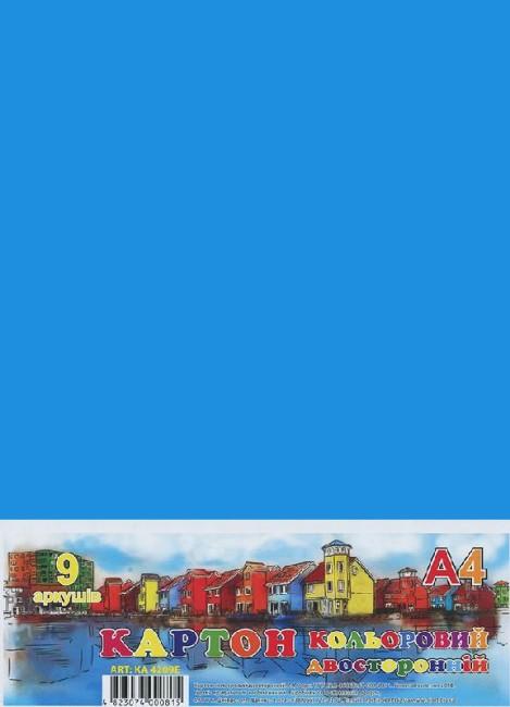 Картон цветной двусторонний «PL» (формат А4, 9 листов)