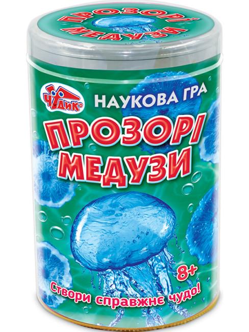 Наукові розваги. Прозорі медузи