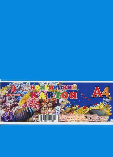 Кольоровий картон «PL» (формат А4, 9 арк.)