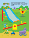 Заняття з наліпками для слухняних вушок. Книга №2
