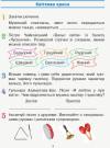 НУШ Мистецтво. 3 клас. КОМПЛЕКТ робочий зошит + альбом  до підручника Т. Рублі, І. Мед, Т. Щеглової