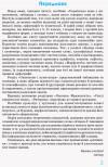 Українська мова у визначеннях, таблицях і схемах. 5–11 класи. Рятівник 2.0