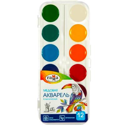 Фарба акварель «Гамма» «Класичні» без пензлика (12 кольорів)