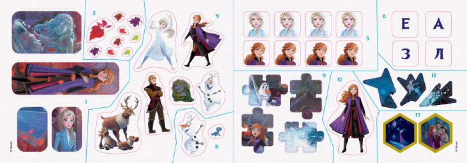 Малюй, шукай, клей. Крижане серце 2. Олаф і Свен. Frozen