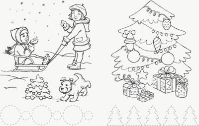 Розмальовка з прописами. Новий рік