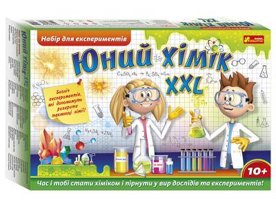 Набір для експериментів. Юний хімік ХХL