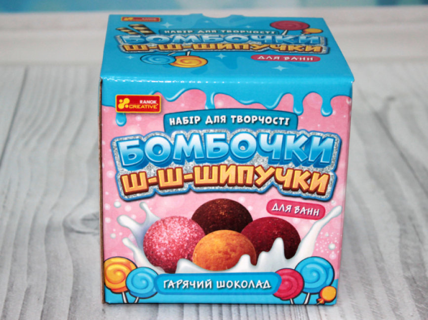 Бомбочки-шипучки. Шоколадний десерт