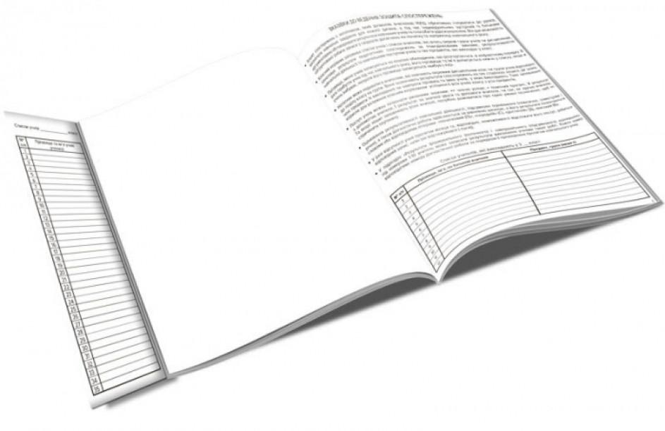 Зошит спостережень за навчальним поступом учнів 3 класу