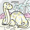 Нові водяні розмальовки. Динозаври