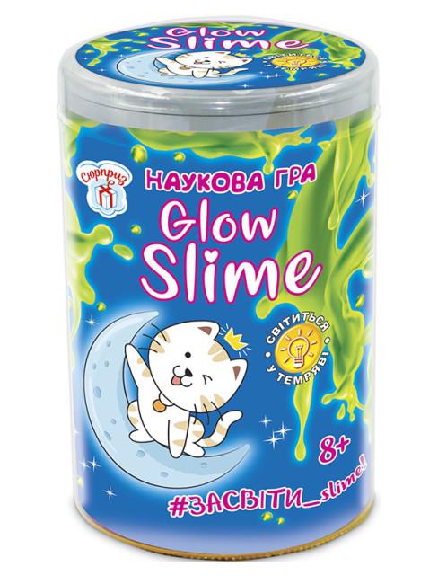 Наукові розваги. Glow (слайм, що світиться у темряві) SLIME