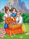 Волшебные истории. Про казаков