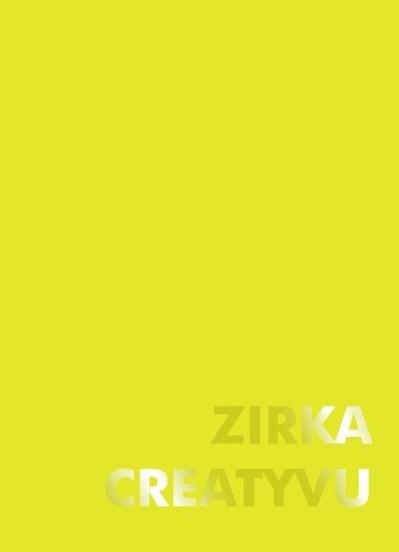 Блокнот КРАФТ. Жовтий. ZIRKA CREATYVU