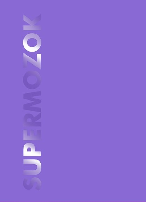 Блокнот КРАФТ. Фіолетовий. SUPERMOZOK