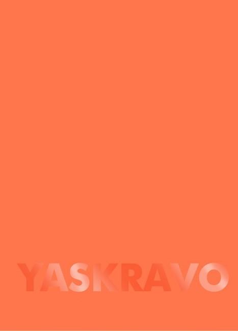 Блокнот КРАФТ. Оранжевий. YASKRAVO