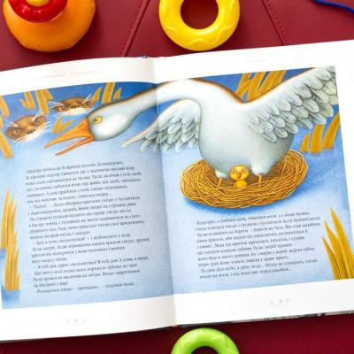 Велика ілюстрована книга казок