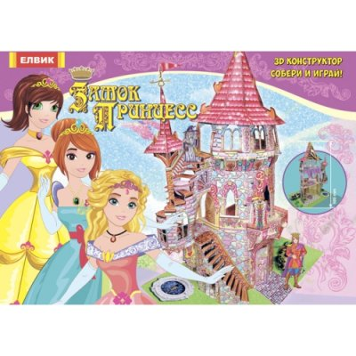 Башня принцессы