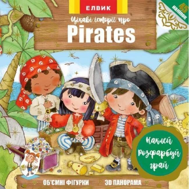 Цікаві історії про Pirates. Книжка з наліпками
