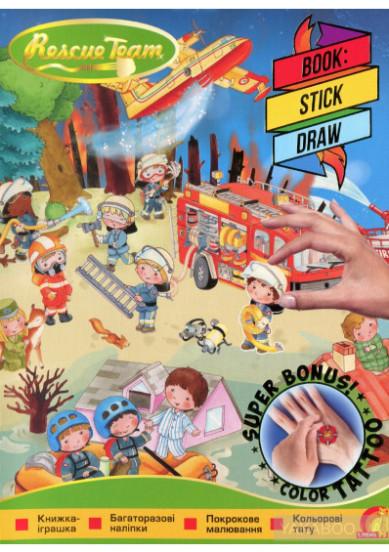 TATTOO DRAW STICK. Команда рятівників. Книжка з наліпками