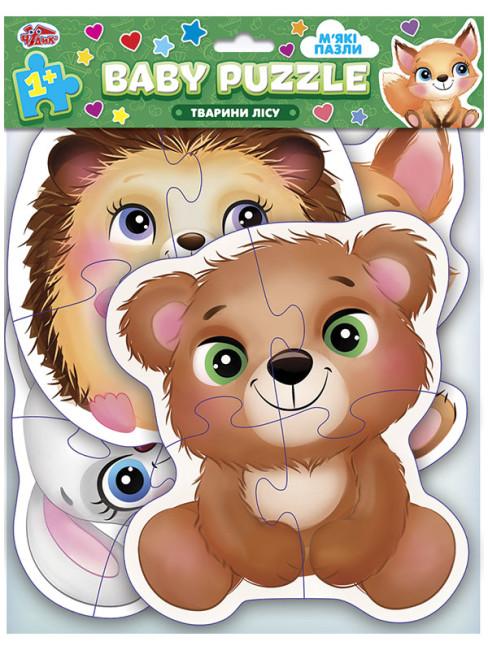BABY PUZZLE.Тварини лісу