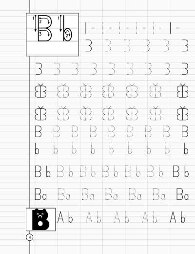 НУШ. ENGLISH: зошит-шаблон для початкової школи