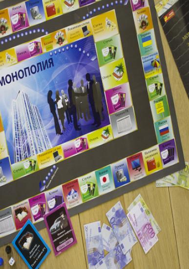 Экономическая настольная игра 'Монополия'