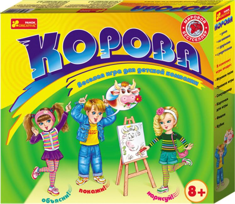 Развлекательная настольная игра 'Корова'