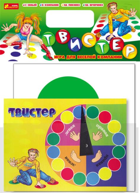 Игра 'Твистер' (дорожный вариант)