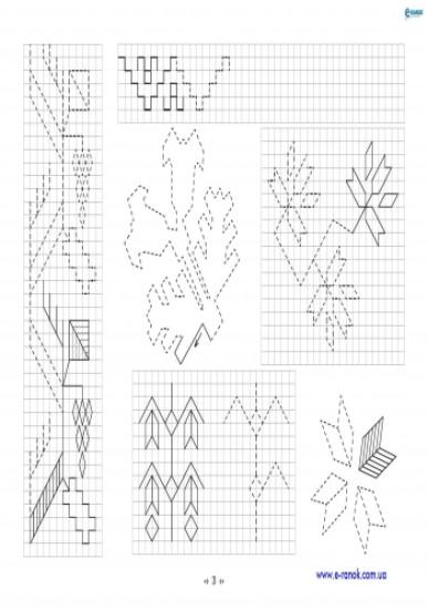 Альбом для малювання та читання 6+ Від крапки до літери. Готуємо руку до письма
